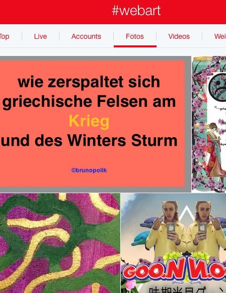 """Screen-Shot der Twitter-Fotos mit dem Hashtag """"WebART"""" sowie einer Haiku-Strophe aus dem Poetry-Text """"Wassers Brüllen"""""""